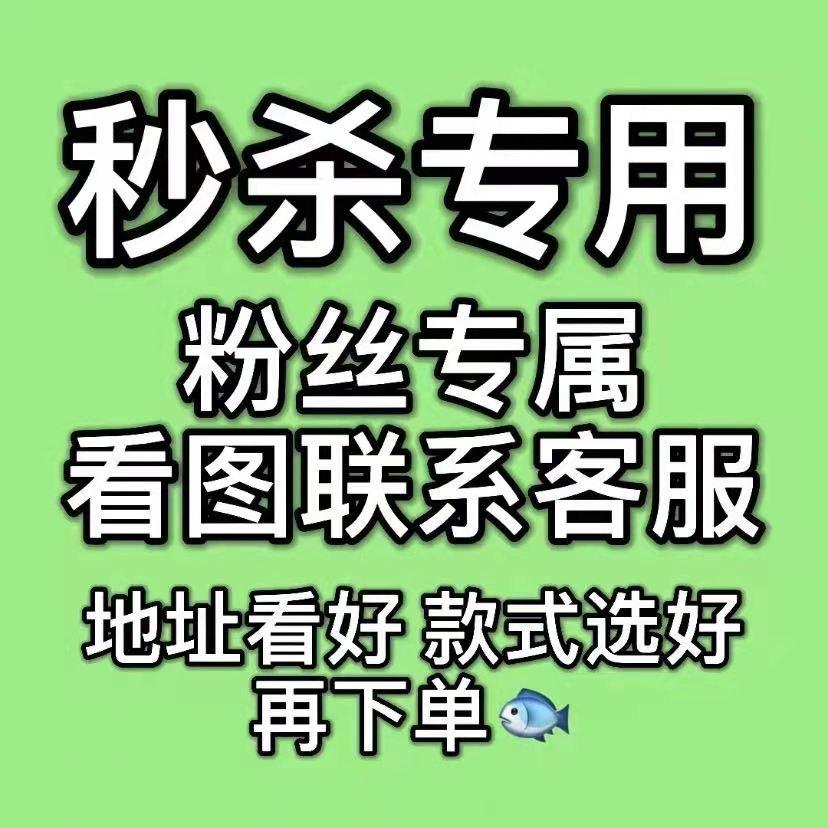 【大牌精选】去屑止痒洗发水