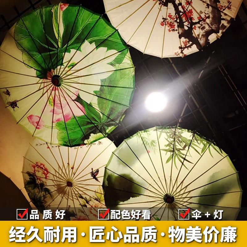 古风伞油纸伞汉服女防雨防晒古风实用舞蹈伞吊顶装饰伞古典中国风
