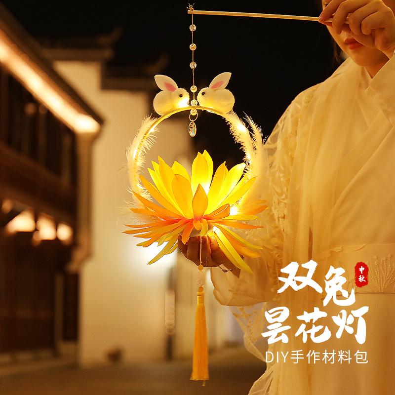 中秋节灯笼儿童手工diy材料包双兔昙花灯手提发光古风汉服装饰品