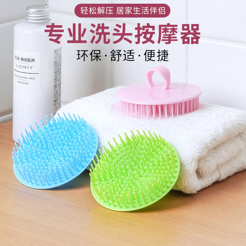 洗头神器大人男女士头部按摩梳洗发按摩刷去屑止痒洗头刷子洗头梳