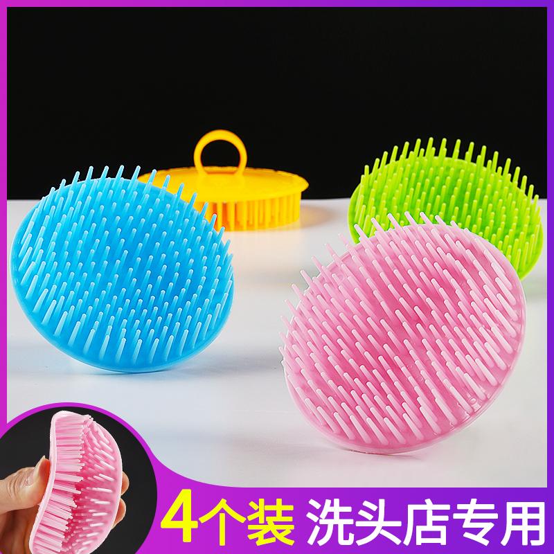 洗头刷神器刷子大人按摩刷洗头发洗发梳子头皮头部去屑止痒抓头器