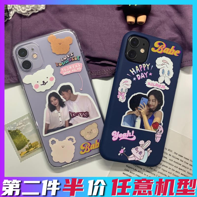 情侣手机壳定制图案diy订自制照片适用iPhone11x苹果12任意机型号
