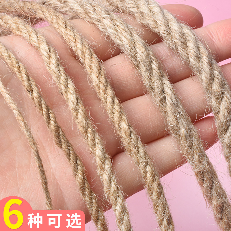 麻绳装饰捆绑手工diy粗绳子创意手工编织照片网格装饰墙耐磨挂绳