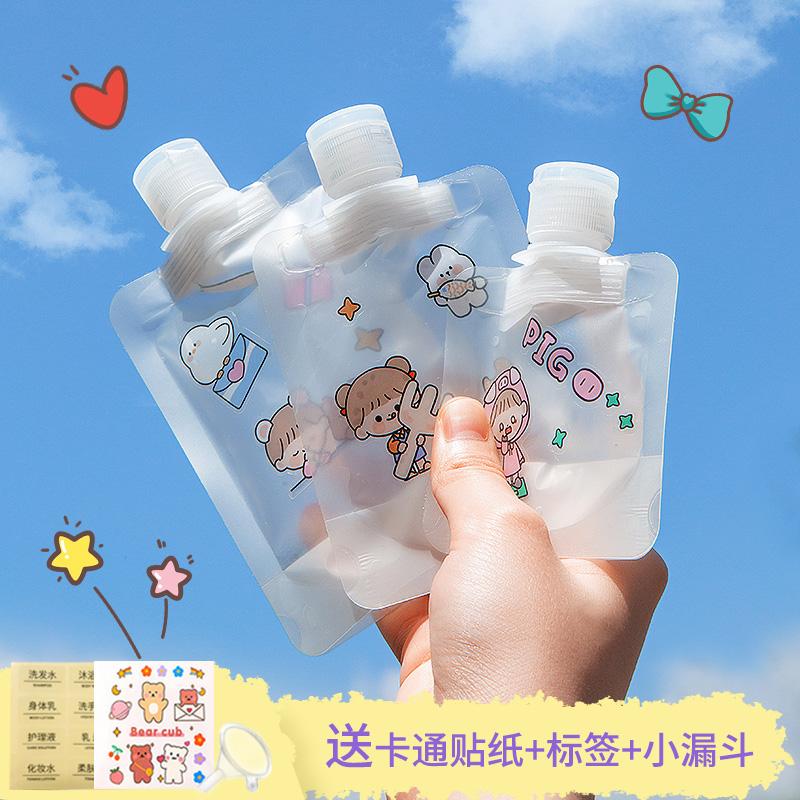 旅行分装袋化妆品乳液一次性洗护套装洗发水沐浴露必备神器分装瓶