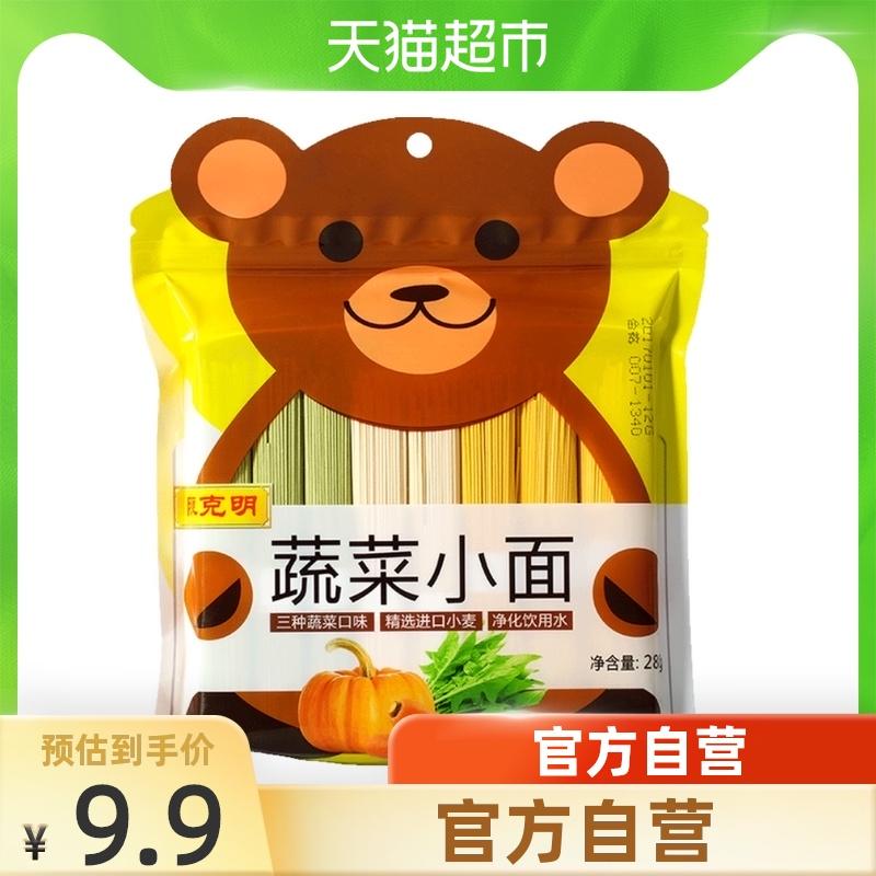 陈克明挂面宝宝面儿童小面易消化宝宝营养面条280g*1包速食