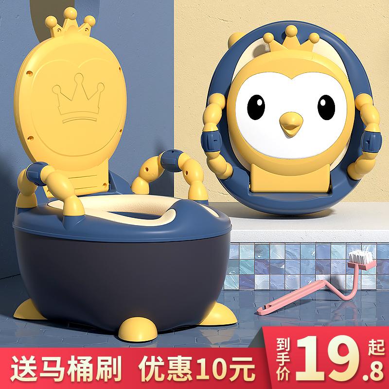 儿童马桶坐便器男孩女宝宝小孩婴儿幼儿专用便盆尿盆尿桶家用大号