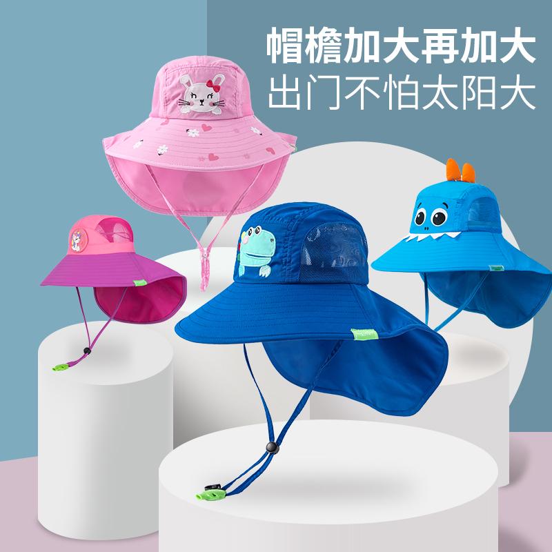 儿童防晒帽防紫外线遮阳帽太阳帽男童女童夏季沙滩帽子宝宝渔夫帽