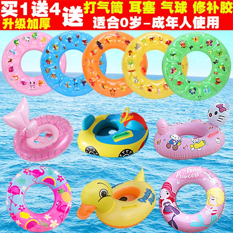 宝宝加厚婴幼儿腋下圈游泳圈儿童0-1-3-6-10岁小孩坐圈救生圈趴圈