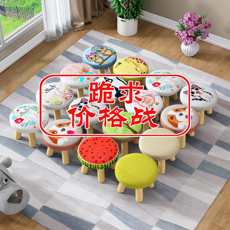 实木小凳子家用矮凳可爱宝宝椅换鞋凳儿童圆凳时尚卡通创意小板凳