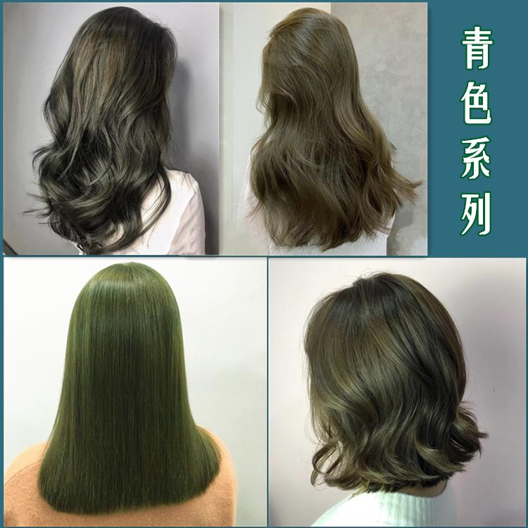 纯植物闷青色染膏亚麻青木灰染发剂染发膏抹茶绿色青色头发打蜡膏
