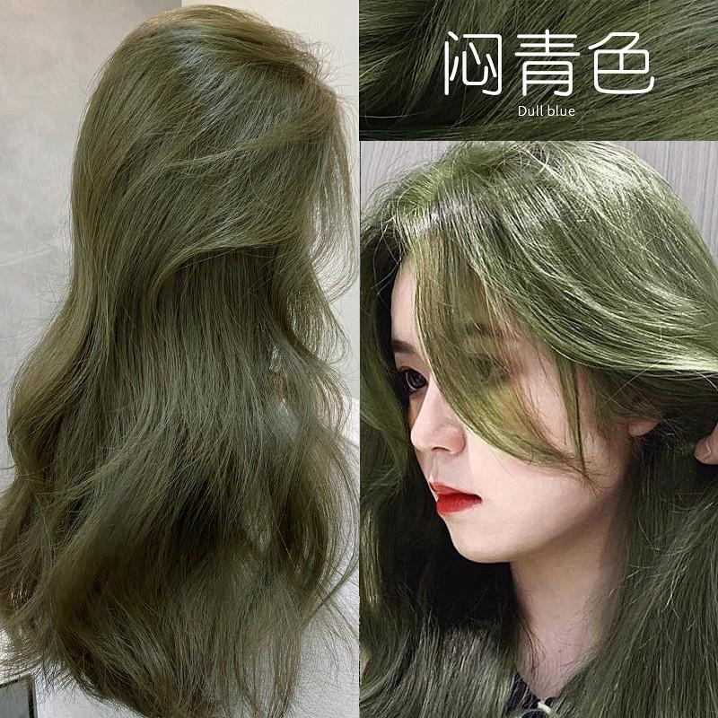 亚麻闷青色染发剂膏女流行色纯染头发神器植物网红在家染茶青色泡
