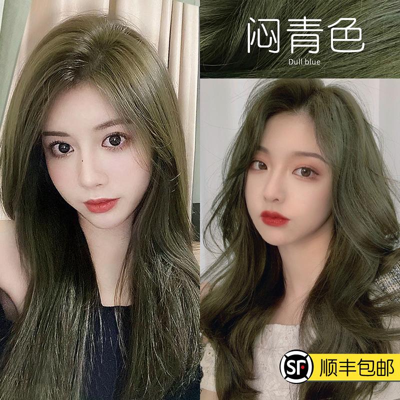 闷青色染发剂女2021流行色显白青棕色染发膏免漂植物纯茶青色头发