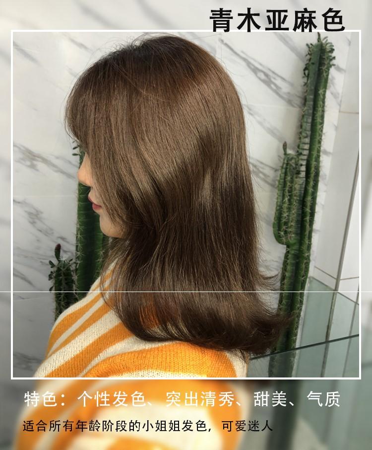 染发膏女流行色纯闷青色奶茶色植物染发剂男2021显白黑茶色不伤发