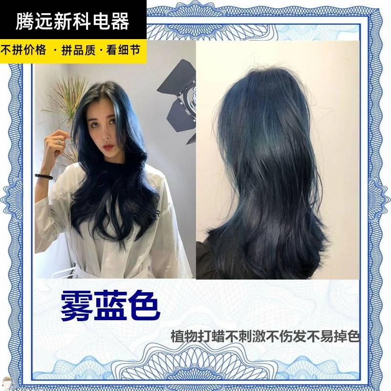 黑黑青色茶闷打蜡2020植物流行头发自己染发膏纯在家染色蓝染发剂