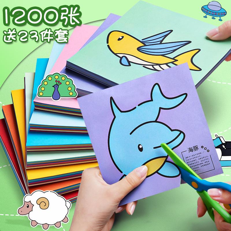 儿童剪纸卡纸手工套装彩色幼儿园彩纸折纸女孩手工制作材料包diy专用剪刀男孩玩具初级简单入门趣味图案贴画