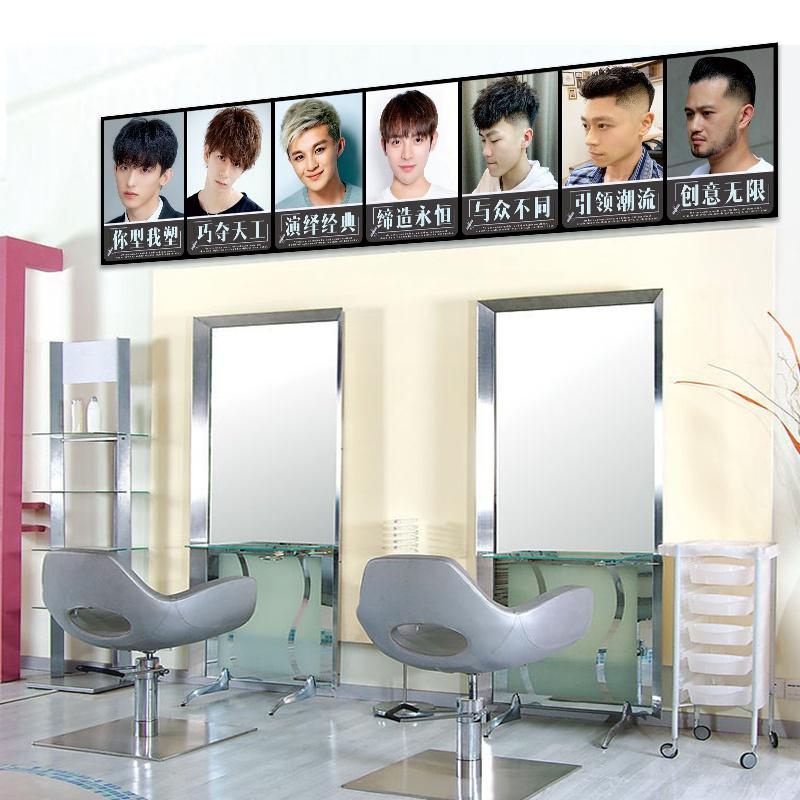 美发图片男士流行发型理发店男女烫发海报短发中长发卷发时尚墙。
