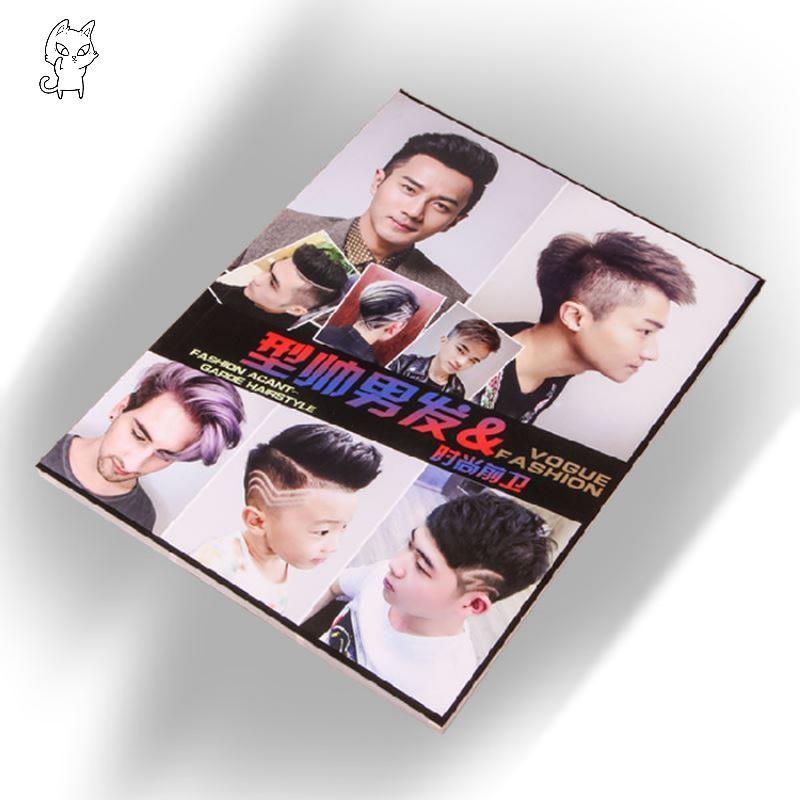 流行理发店图册发廊書发型2020年男書头发时尚型男焦点发型设计发