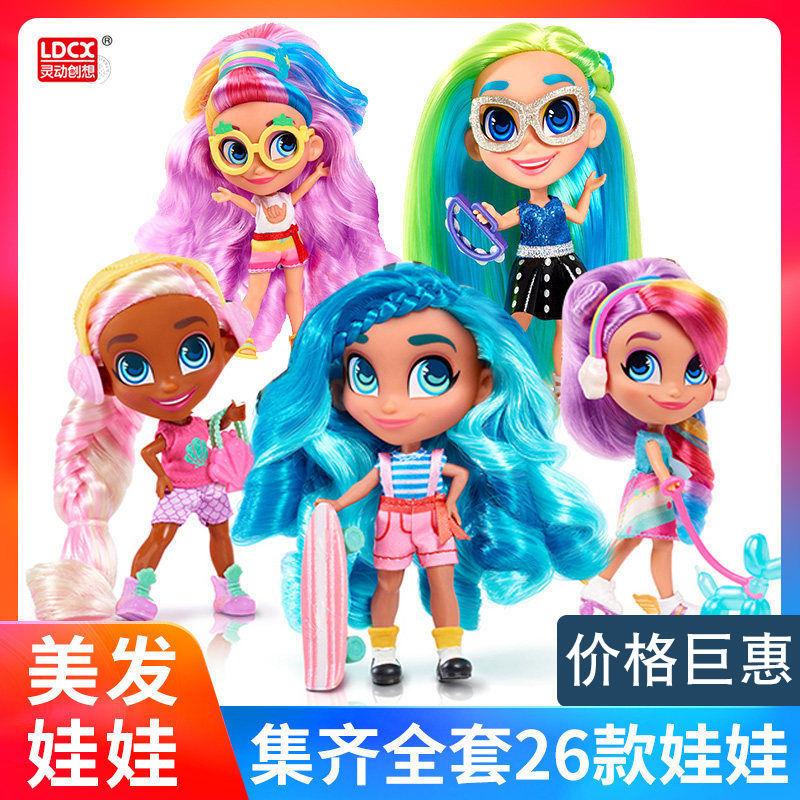 美发娃娃四代二代2公主惊喜盲盒祖国版女孩玩具猜猜乐三
