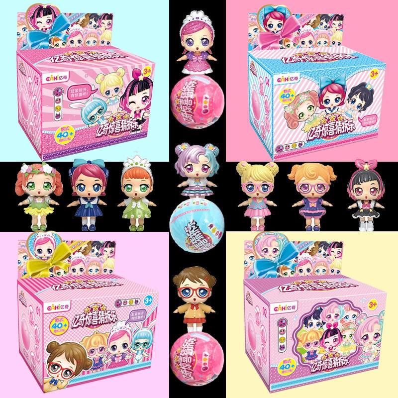 亿奇l0l惊喜lo美发娃娃拆乐蛋lol二代盲盒正版小玲玩具公主女孩。