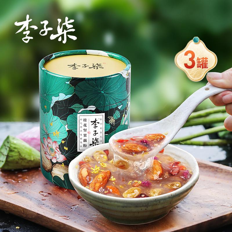 李子柒藕粉桂花坚果藕粉羹代餐坚果羹营养早餐冲饮食品258g*3美食
