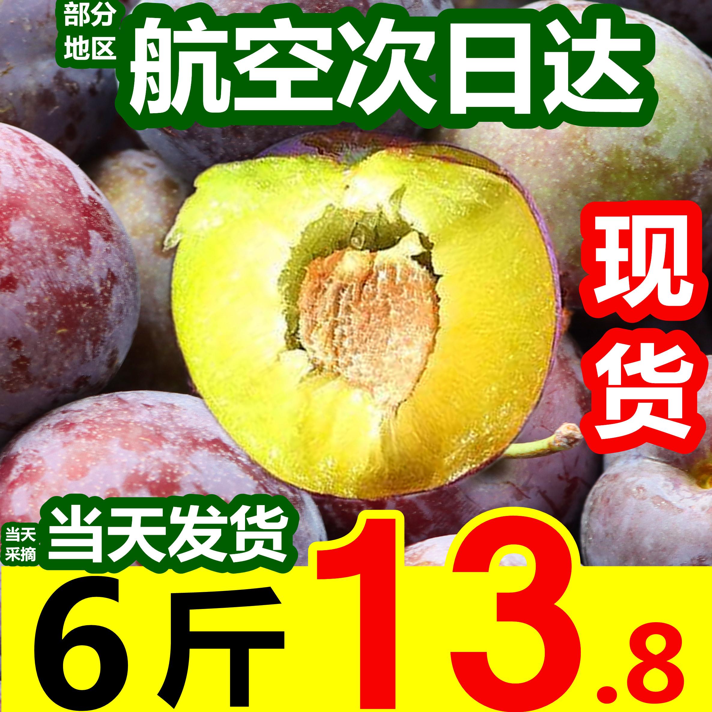 四川李子小脆红新鲜现货半边红茵红李5斤当季水果脆甜脱骨李包邮