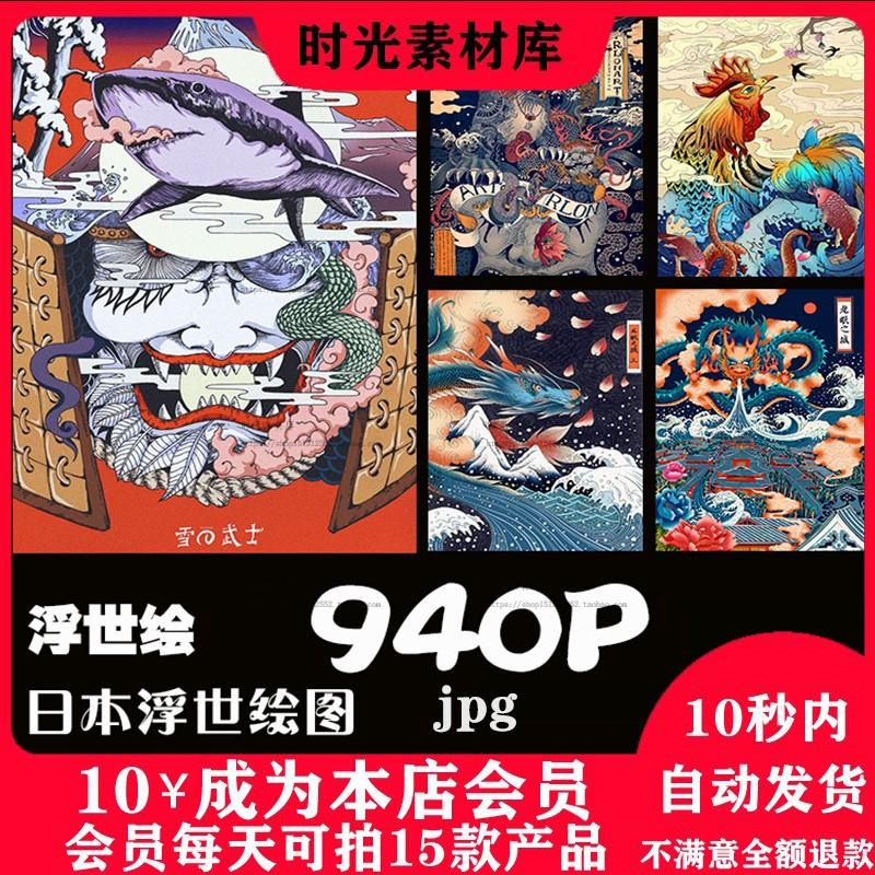 日本浮世绘风俗画艺术绘画和风资料图集文档图片素材库参考图A194