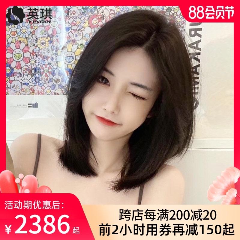 英琪假发女中长发偏分斜刘海蓬松锁骨发自然真发全头套主播发型