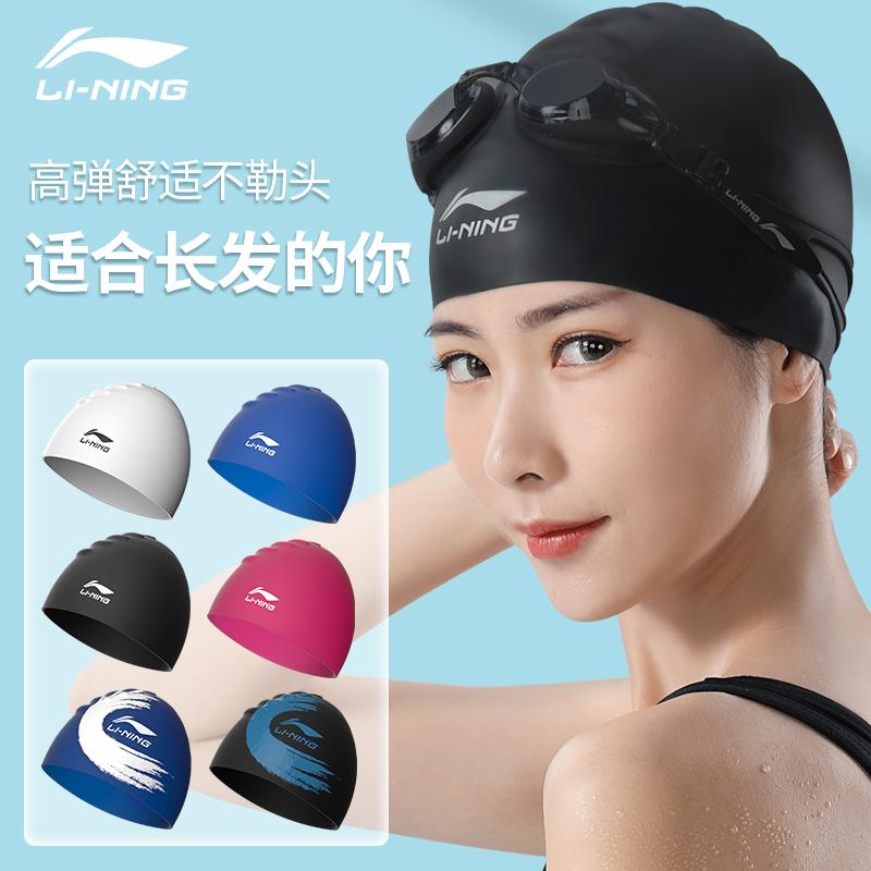 李宁游泳帽女防水不勒头加大长发专用硅胶显脸小成人大头围泳帽男