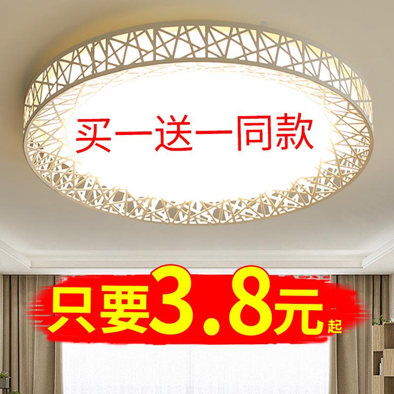 led吸顶灯圆形卧室灯现代简约客厅灯餐厅厨卫过道阳台走廊灯具