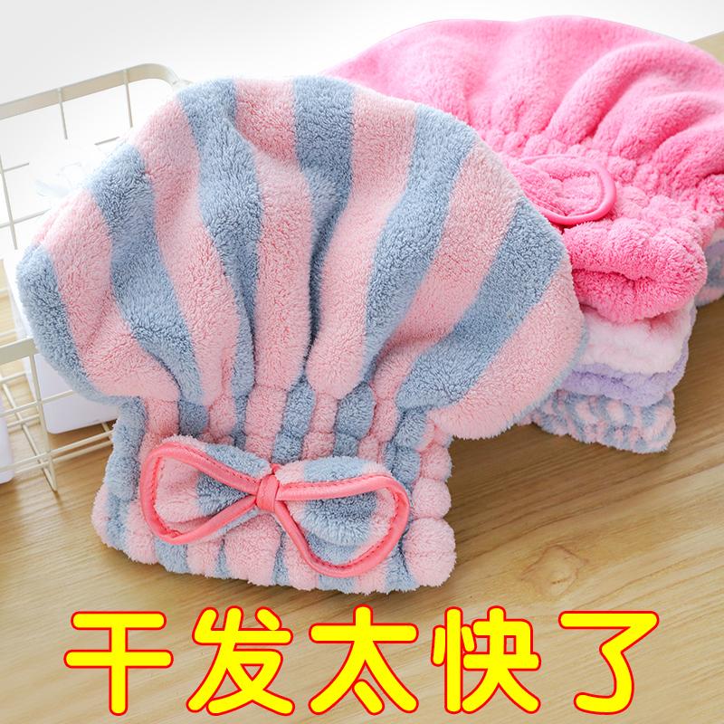 包头巾免吹干发帽女超强吸水速干加厚3分钟擦洗套头发长短发神器