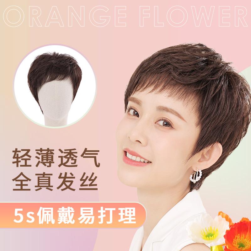 假发女全头套妈妈短发 夏日发型设计可烫染发型 支持全国到店体验