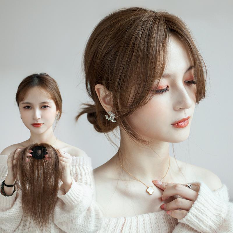 空气八字刘海假发片 中分刘海微卷一片式无痕自然真发头顶补发女