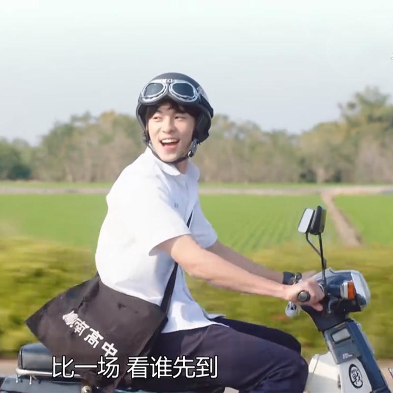 李子维同款电动车帽越南戴的头盔想见你许光汉机车摩托车安全帽