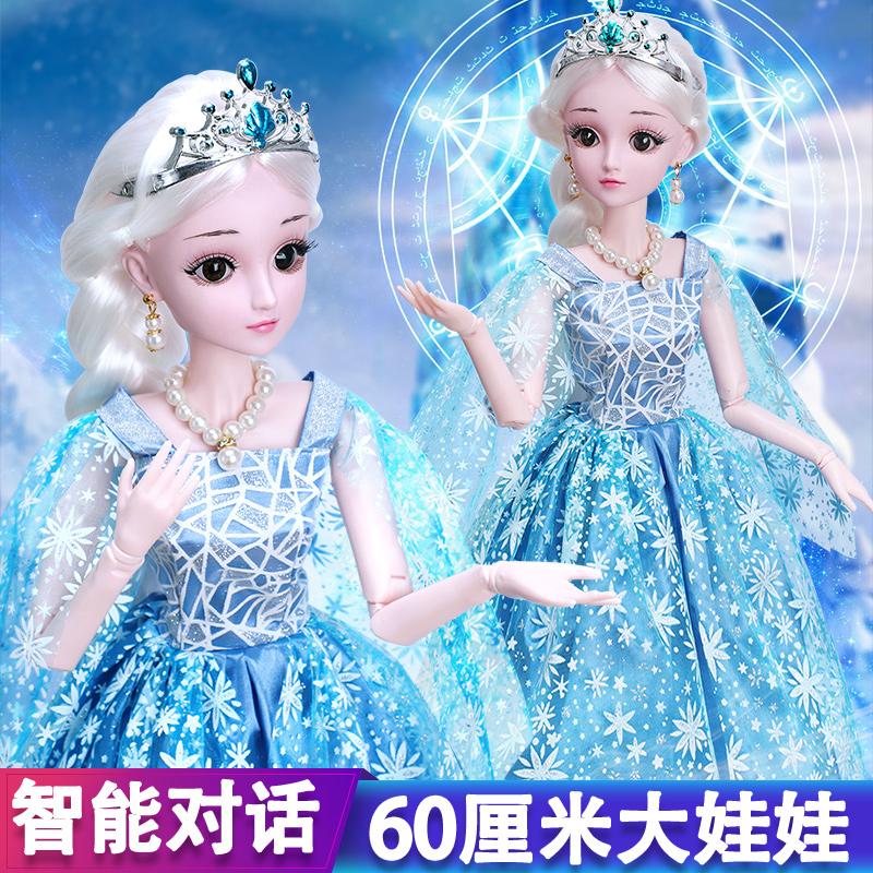 浅仔芭比洋娃娃超大号套装丽萨艾莎爱莎公主玩偶玩具女孩儿童礼物