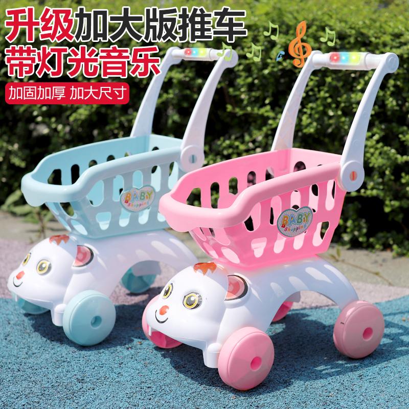 儿童购物车玩具女孩切切乐蔬果娃娃超市小手推车过家家宝宝大厨房