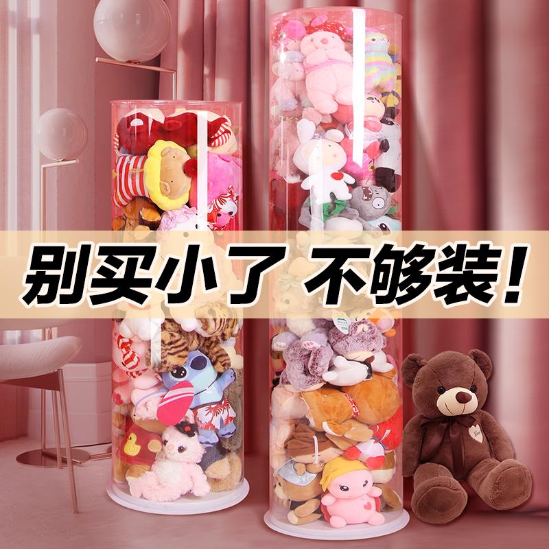 娃娃收纳桶透明毛绒玩具玩偶棉花桶圆柱装公仔塑料神器绒毛PVC筒