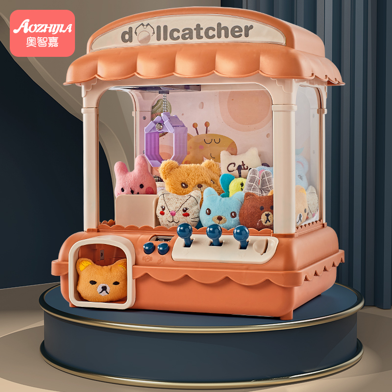 儿童抓娃娃机小型家用迷你夹公仔机投币扭蛋糖果球吊男孩女孩玩具
