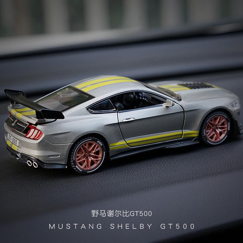 合金福特野马谢尔比GT500汽车模型仿真跑车儿童玩具车摆件收藏