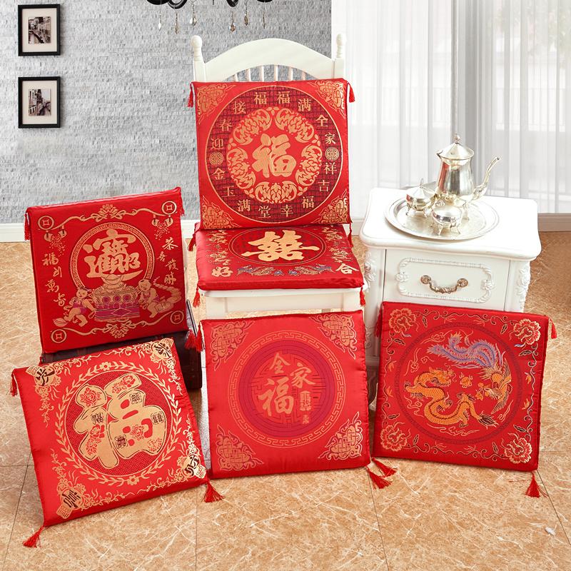 中式福字结婚喜字垫子拜堂敬茶跪垫大红餐椅垫福字坐垫实木沙发垫