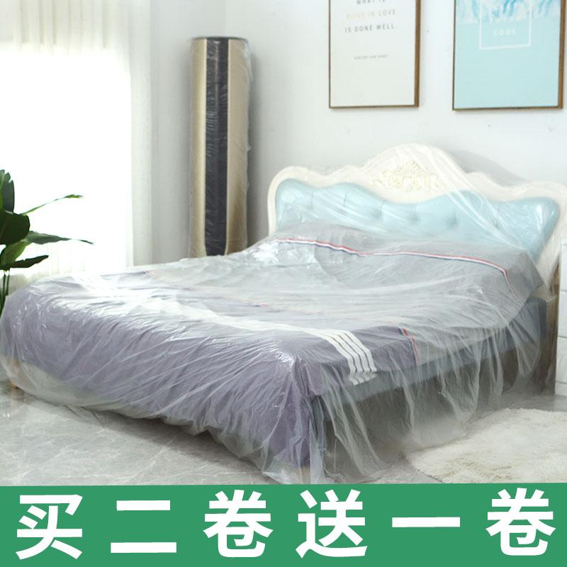 防尘膜防尘布装修家具保护膜塑料家用床盖布沙发遮盖一次性防尘罩