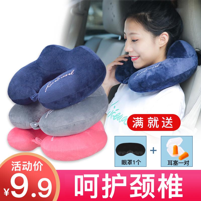 脖子枕头护颈枕u型枕旅行常用颈椎飞机睡觉神器u形头枕记忆棉便携