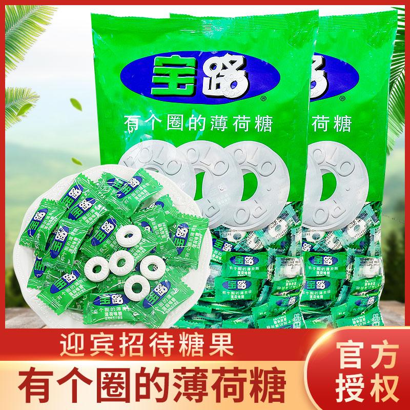 雀巢宝路薄荷糖750g有个圈的老式含片糖冰路强劲清凉散装招待糖果