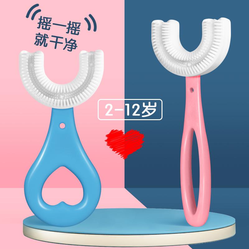儿童牙刷U型手动u形牙刷2-3-6-12岁以上宝宝软毛硅胶全自动电动