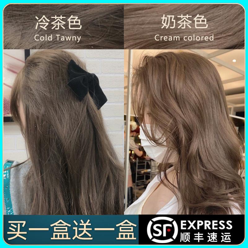 冷茶色染发剂2021流行色显白泡泡沫染发膏女纯植物自己在家染头发