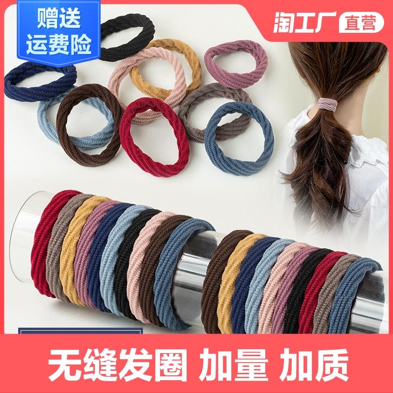 无接缝发圈高弹力皮筋成人扎头发加粗发绳女绑发韩国简约头绳饰品