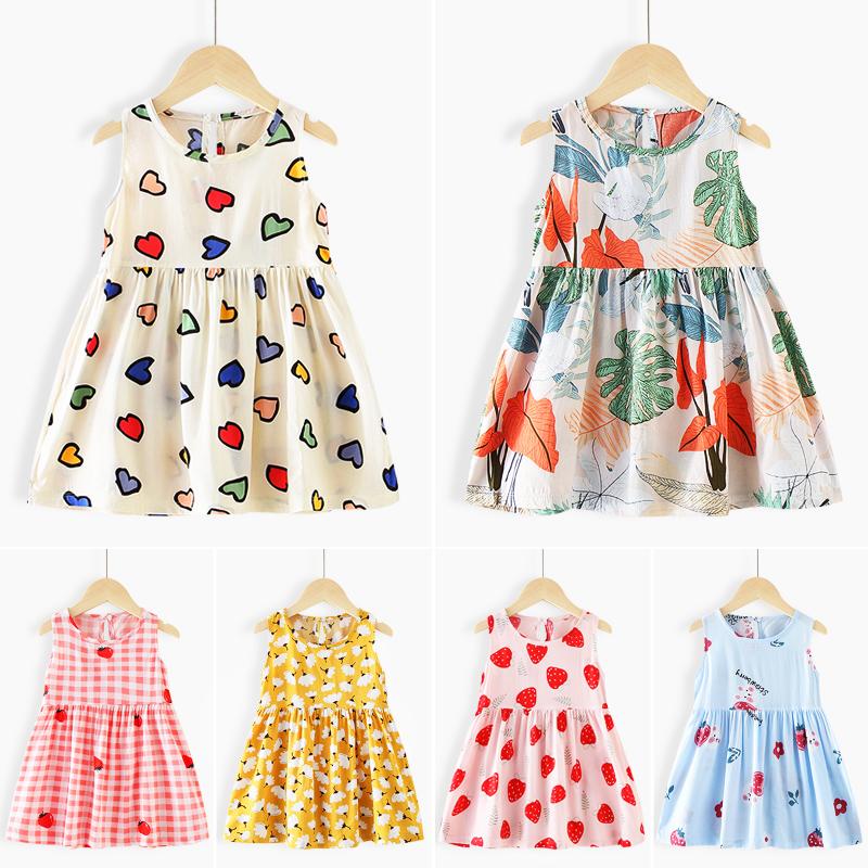 儿童夏装女宝宝连衣裙碎花裙子绵绸小孩公主吊带裙童装女童裙洋气