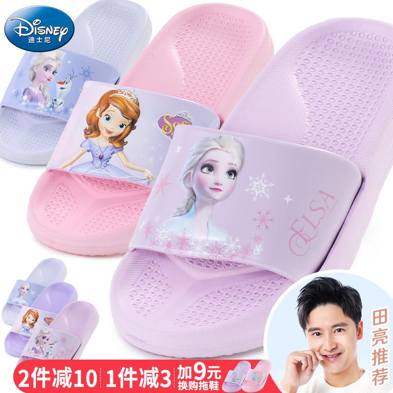 女童拖鞋迪士尼夏防滑家居可爱小孩宝宝室内公主幼儿童凉拖鞋亲子