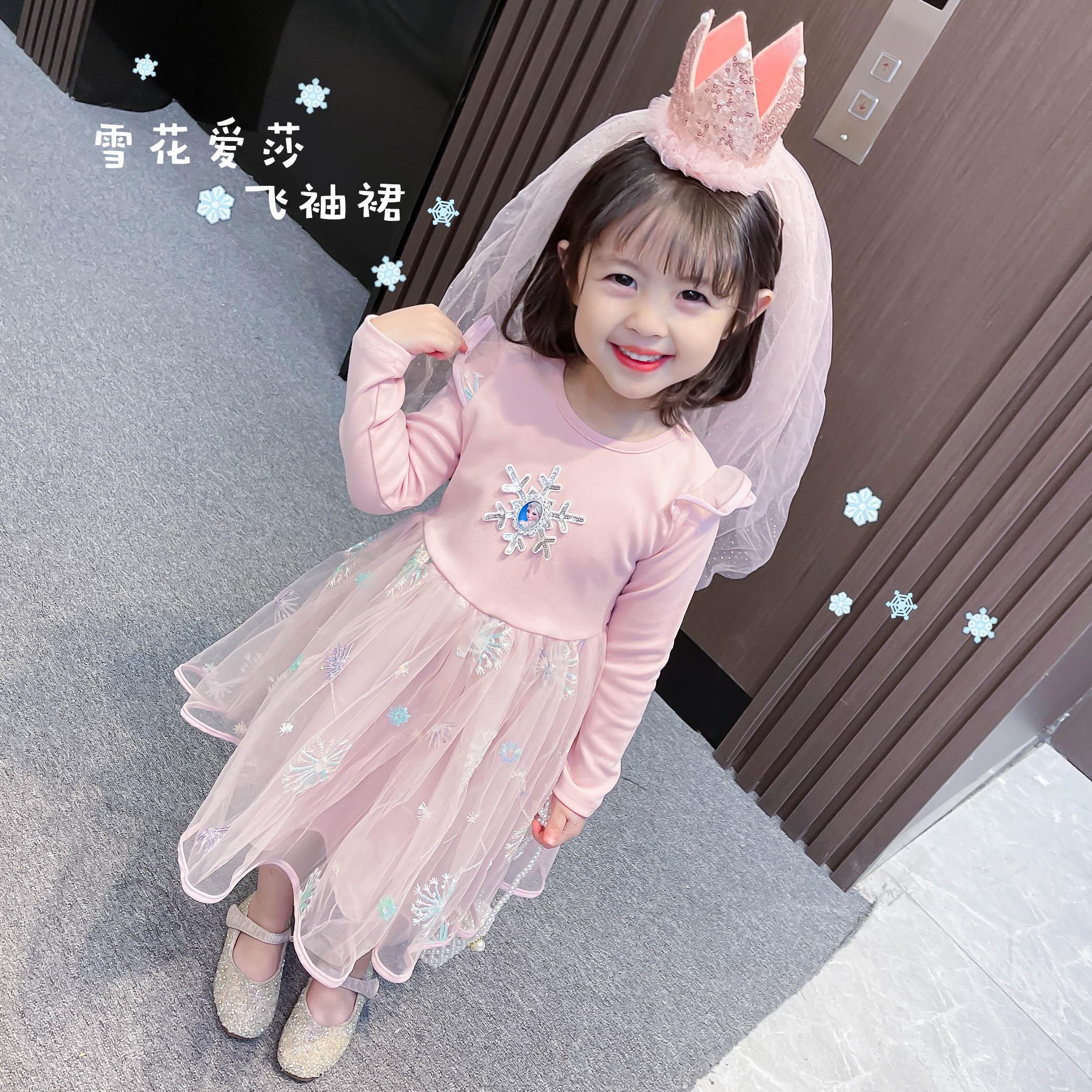 女童春装连衣裙纱裙洋气童装儿童裙子小宝宝洛丽塔爱莎公主裙春款