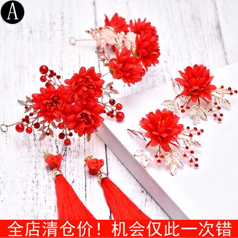 超仙中式短发新娘头饰2018新款韩式结婚红色三件套酒服头花朵发饰