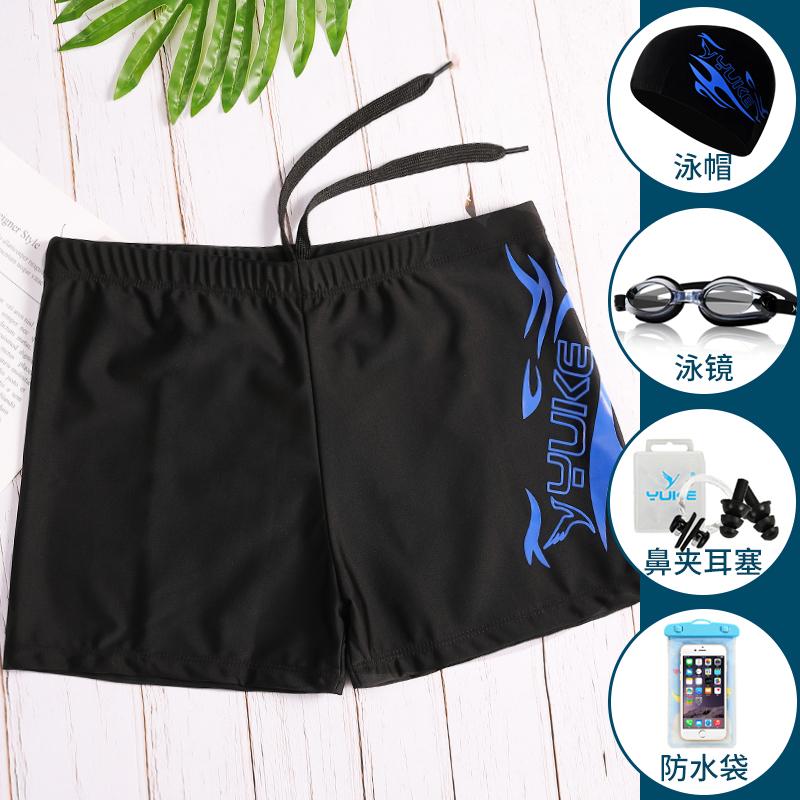 游泳裤男士平角大码宽松防尴尬男款游泳衣泳镜泳帽男生温泉套装备